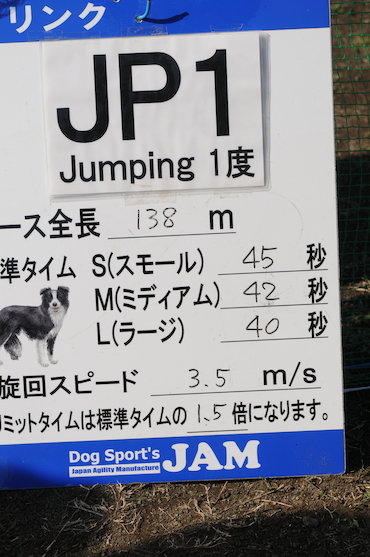 2013年11月16日横須賀競技会(N)167[1]