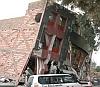 イラン地震