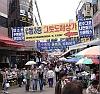 ソウル南大門市場