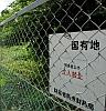 国家公務員宿舎が野田新首相了承のもと再着工