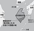 小沢氏離党