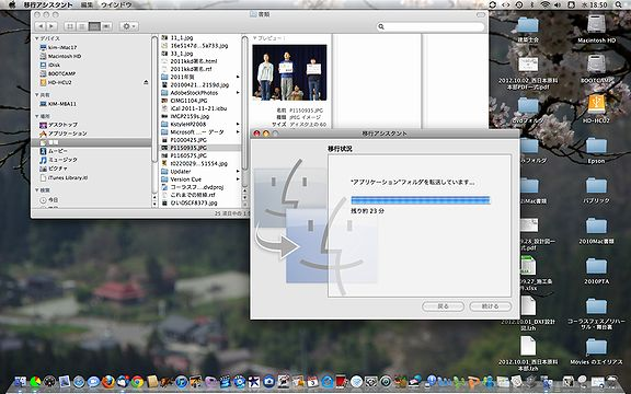 20121003iMacdps.jpg