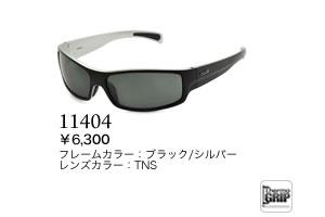 piranha-jr-11404.jpg