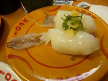 R-sushi2.jpg