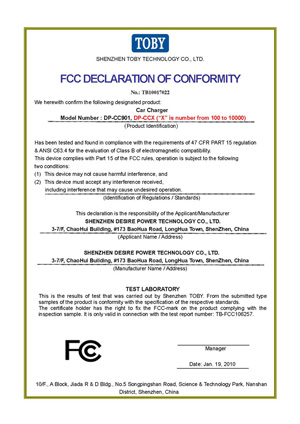 Car-Charger-FCC-Certificate.jpg