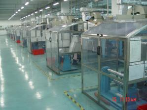 Factory-Tour.jpg