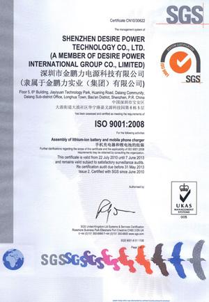 ISO9001-2008-Certificate.jpg