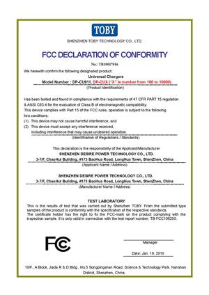 Universal-Charger-FCC-Certi.jpg