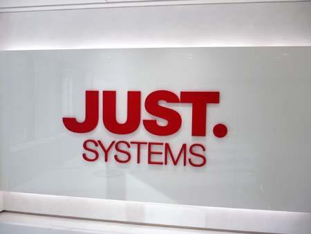 JUST SYSTEM ラベルマイティ11