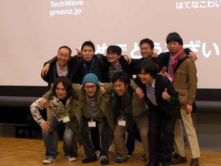 AMN4周年記念パーティーとアルファブロガー・アワード2010