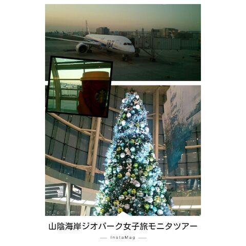 moblog_8b66d488.jpg