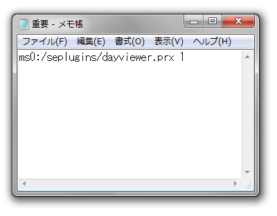 Dayviewer v7 for 6 3X (日本語化) | Gadget + α