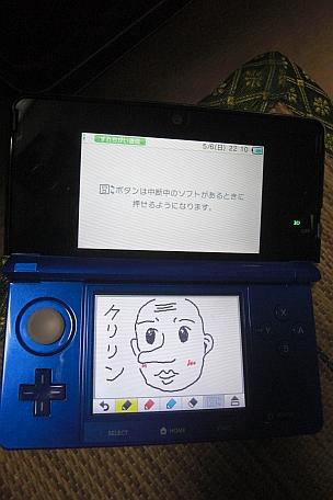 CIMG6477.jpg