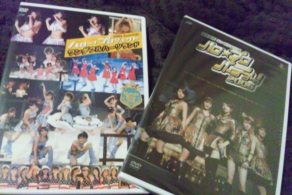 2006_dvd.jpg