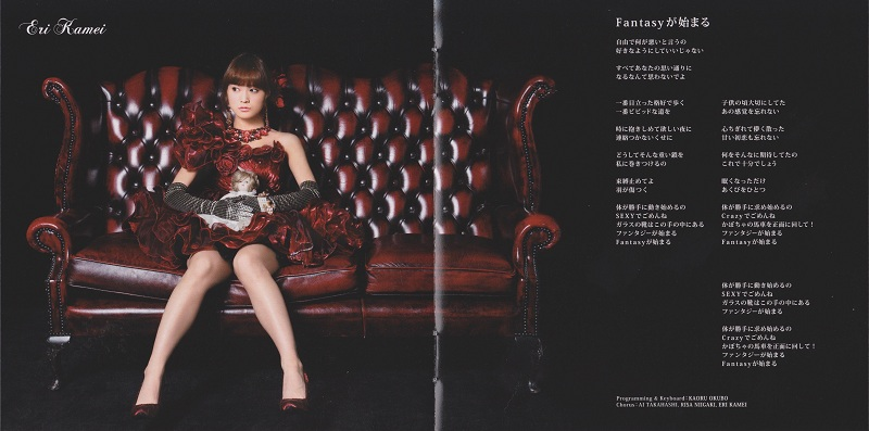 fantasy4.jpg
