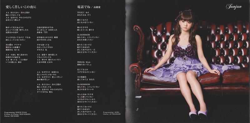 fantasy8.jpg