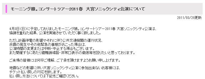 oomiyakaisai.jpg