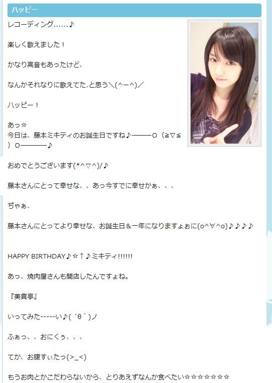 sayu0226.jpg