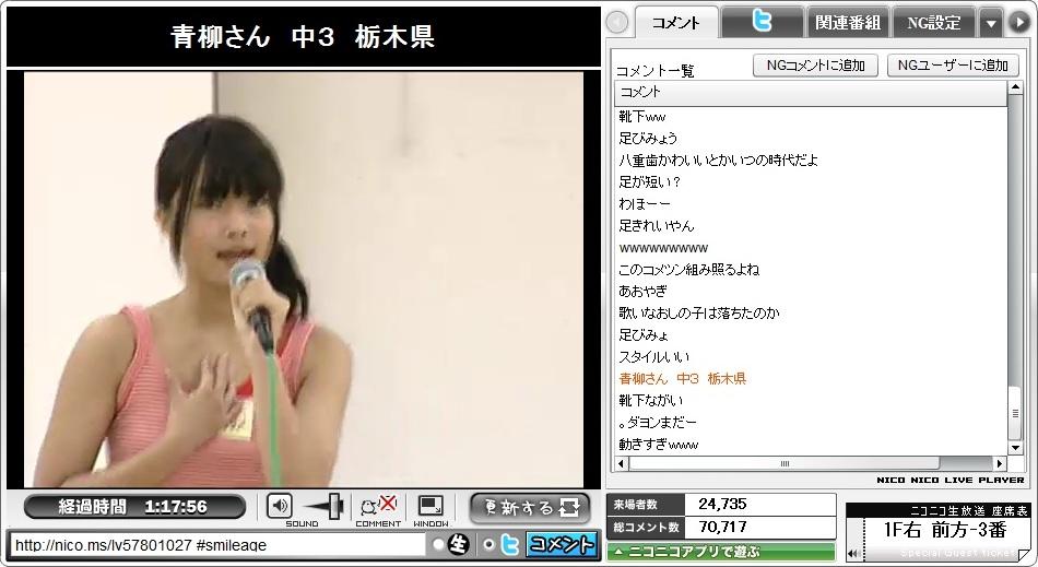 so_ao.jpg