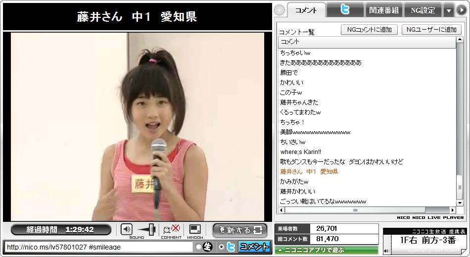 so_hujii.jpg