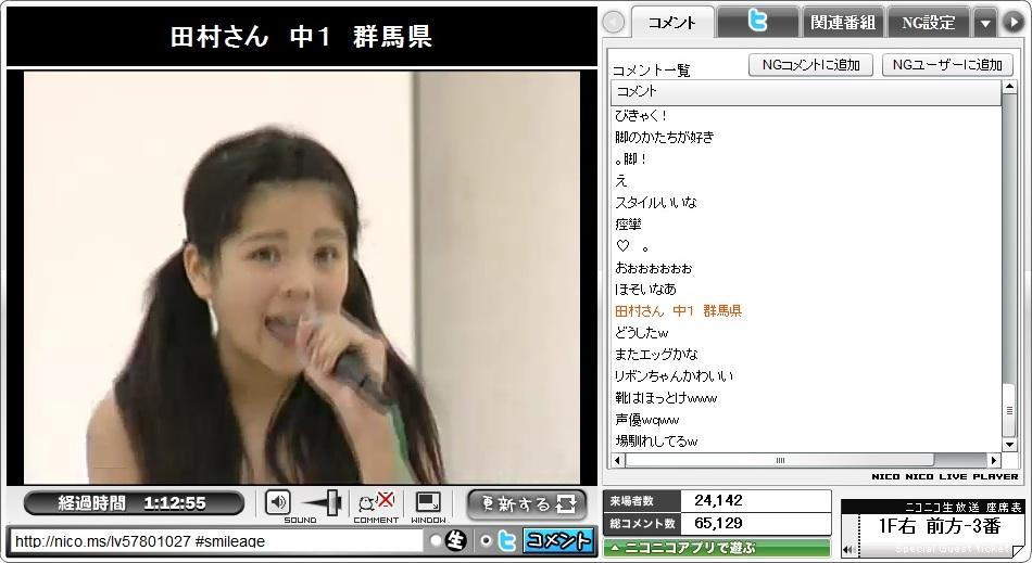 so_tamu.jpg