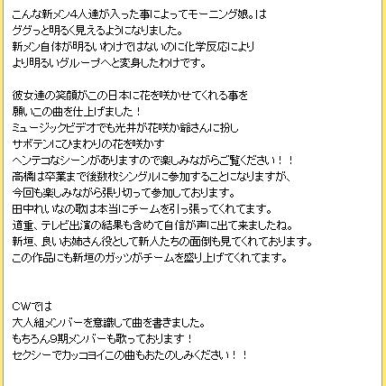 tsunp03282.jpg