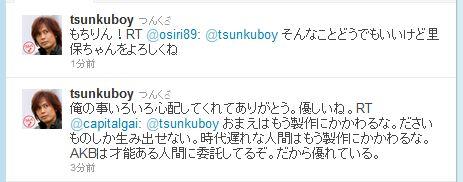 tw_tsun05301.jpg