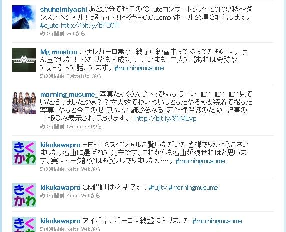 twitter_0920.jpg