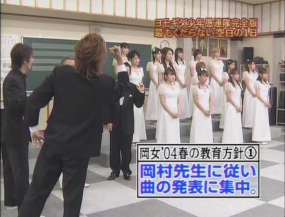 yomogi01.jpg