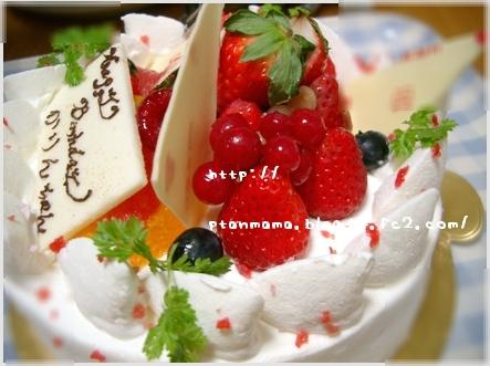 CIMG0038_20111206225459.jpg