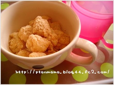 CIMG0062_20111220235439.jpg