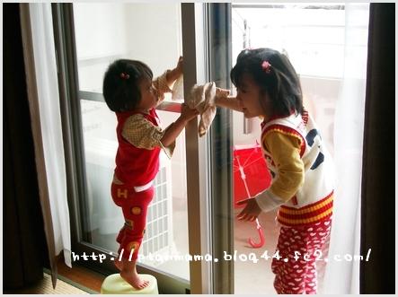 CIMG0079_20111215235405.jpg