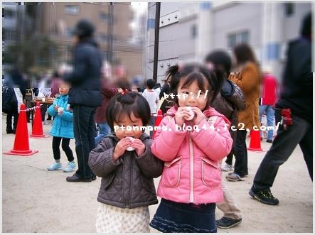 CIMG0087-0_20111211222651.jpg