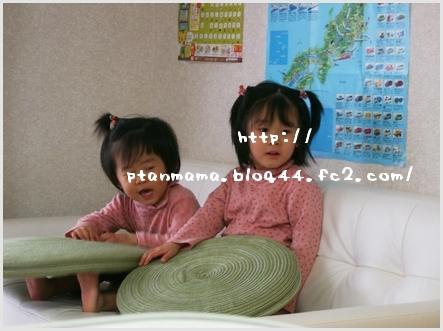 CIMG0107-0.jpg