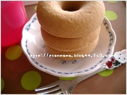 CIMG0346_20111107223258.jpg