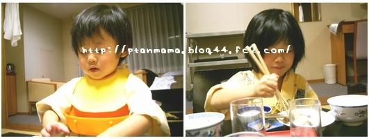 CIMG0529-0_20111203225759.jpg