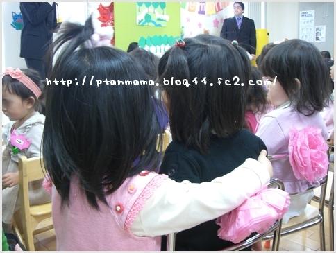 CIMG5372.jpg