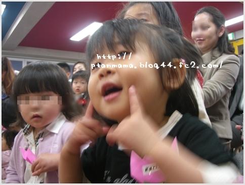 CIMG5374-0.jpg