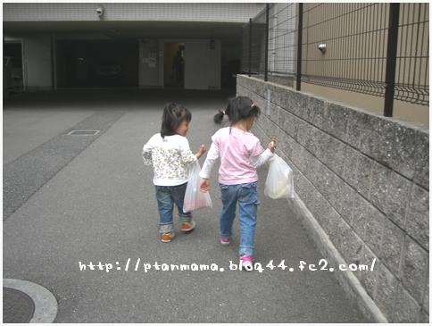 CIMG5430.jpg