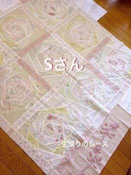IMG_7139-2.jpg