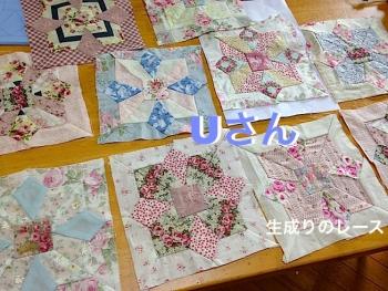 IMG_7211-2.jpg
