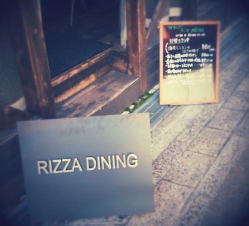 riza5