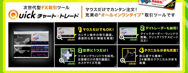 cp_gaiyou.jpg