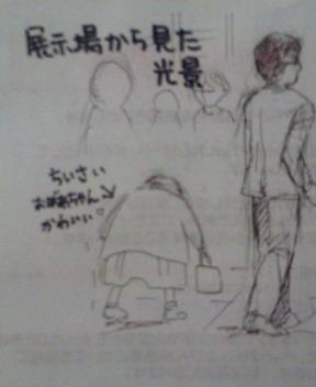 moblog_98485a01.jpg