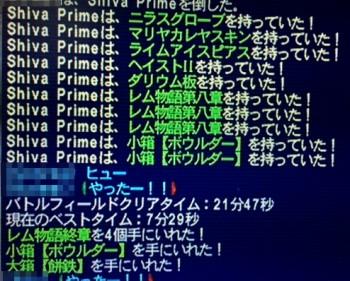 20141012c.jpg