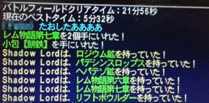 20141015c.jpg