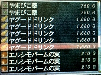 20141025c.jpg