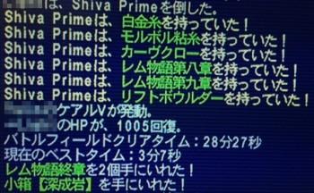 20141027e.jpg