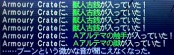 20141031e.jpg