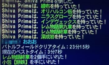 20141031g.jpg